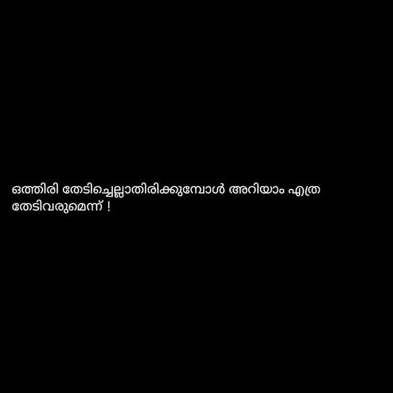 Top 26 Malayalam Quotes About Life - Life and Inspirational Life Quotes